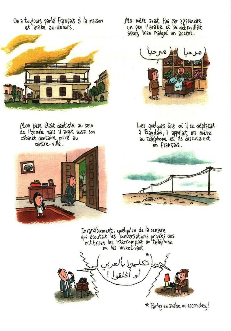 coquelicots-irak_05